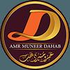 Logo-Amr-Muneer-Dahab_001