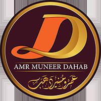 Logo - Amr Muneer Dahab_001