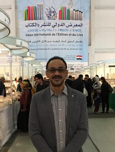 Casablanca-International-Book-Fair-2018-A-Visitor-