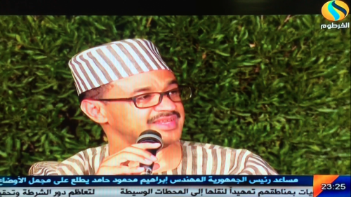 Khartoum-TV-Discussion-on-My-Poetic-Experience