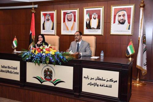 Lecture-on-the-Novel-Sultan-Bin-Zayed-Culture-and-Media-Center