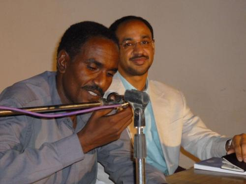 Sudanese-Genes-Forum