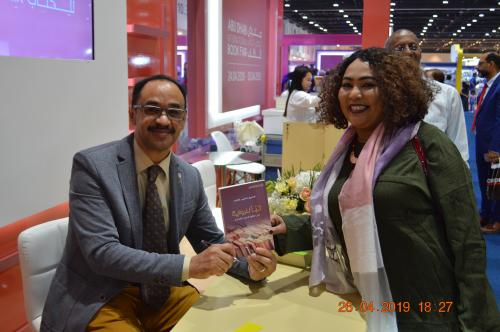 The-Arabic-Version-of-DAMN-THE-NOVEL-and-a-Bright-Presence-of-the-Sudanese-and-Arab-Woman-Abu-Dhabi-International-Book-Fair