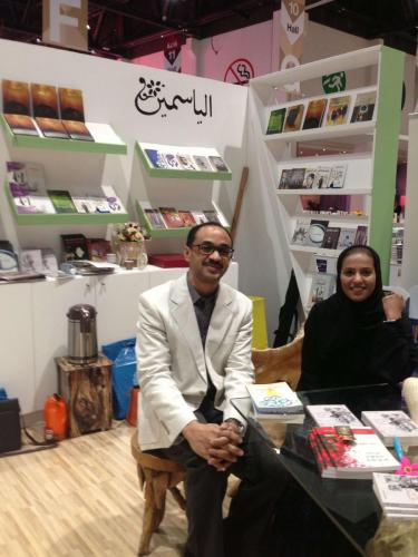 With-Mariam-Al-Shenasi-CEO-AL-Yasmeen-Publishing-House-e1557945243429